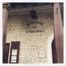 Museum Wsi Lubelskiej