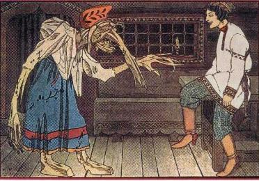 Photo of Bilibin Baba Yaga and Ivashka