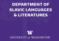Logo of Slavic Department