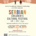 Serbian Festival Flyer